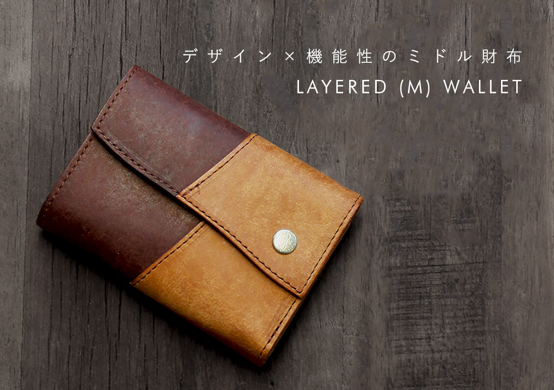 Layered(M)WALLET
