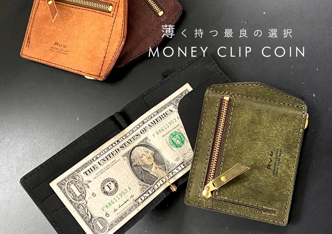 MONEY_CLIP_COIN