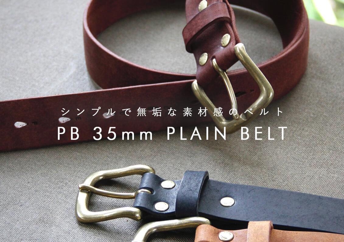 PB 35mm BELT