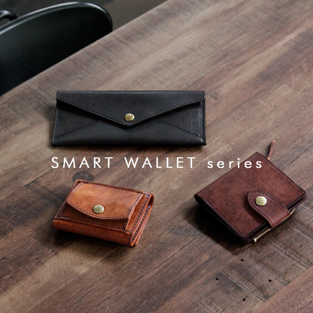 compact_wallet