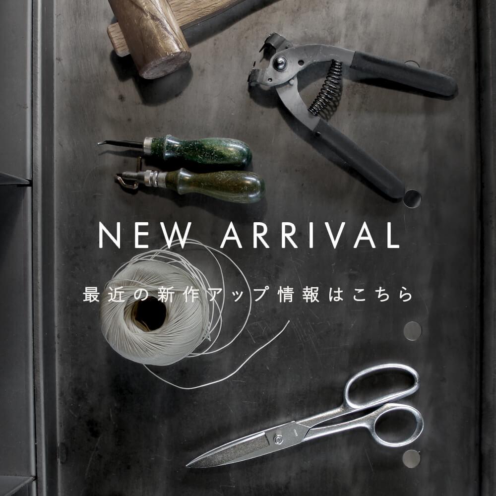 NewArrival新作商品
